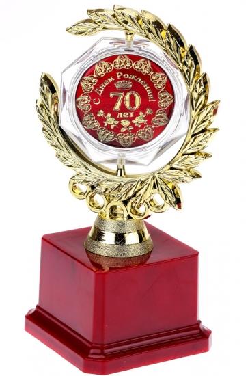 Фото - Кубок deluxe 70 лет купить в киеве на подарок, цена, отзывы