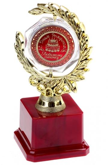 Фото - Кубок deluxe Любимому сыночку купить в киеве на подарок, цена, отзывы