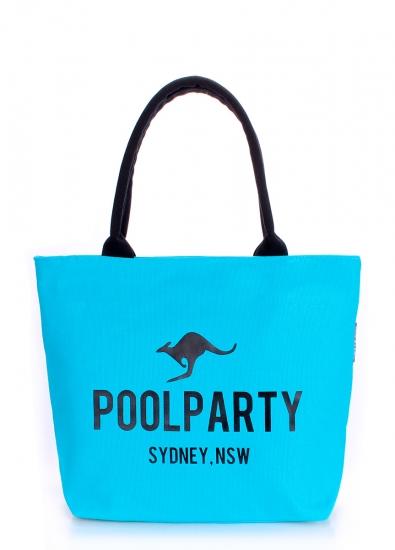Фото - Текстильная сумка Amber купить в киеве на подарок, цена, отзывы