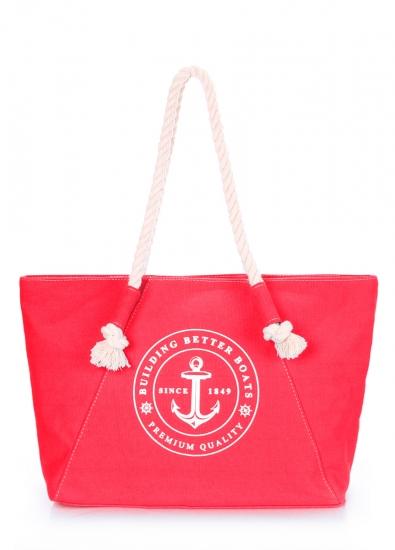 Фото - Текстильная сумка Edna  купить в киеве на подарок, цена, отзывы