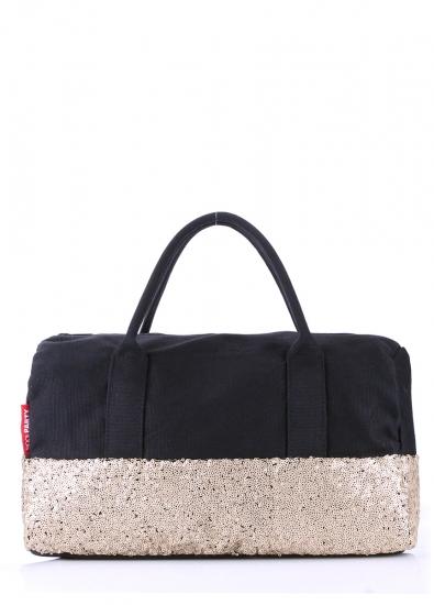 Фото - Текстильная сумка Bessie купить в киеве на подарок, цена, отзывы