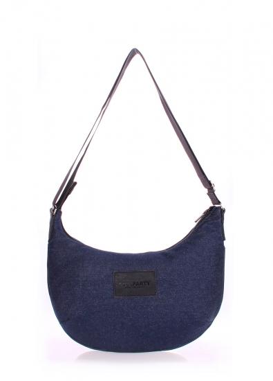 Фото - Текстильная сумка Lois купить в киеве на подарок, цена, отзывы