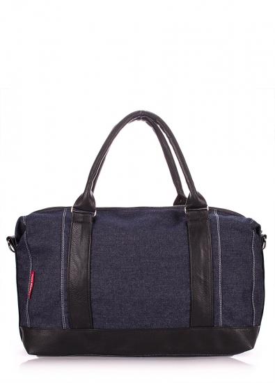 Фото - Текстильная сумка Jean купить в киеве на подарок, цена, отзывы