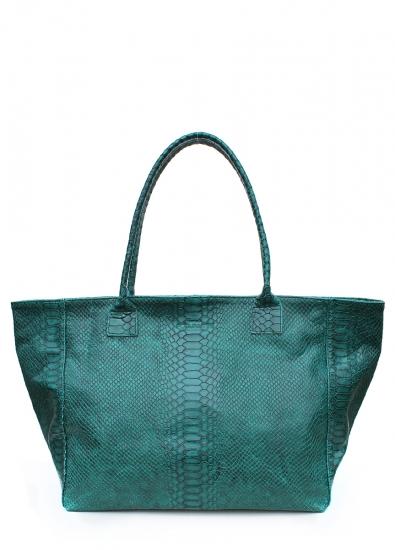 Фото - Женская кожаная сумка Destiny купить в киеве на подарок, цена, отзывы