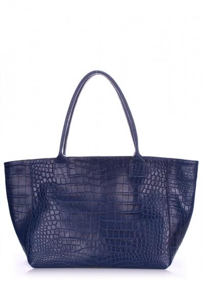 Фото - Женская кожаная сумка Samuel купить в киеве на подарок, цена, отзывы
