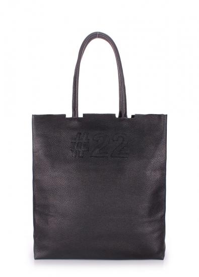 Фото - Женская кожаная сумка Wyatt купить в киеве на подарок, цена, отзывы