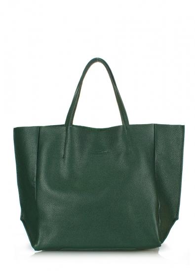 Фото - Женская кожаная сумка Carter купить в киеве на подарок, цена, отзывы