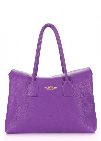 Фото - Женская кожаная сумка Ella купить в киеве на подарок, цена, отзывы