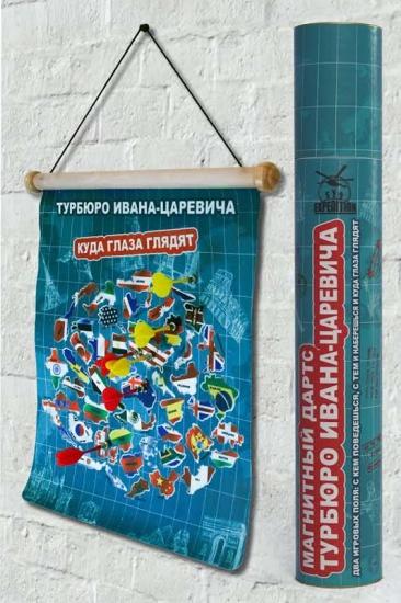Фото - Дартс магнитный Турбюро Ивана-Царевича купить в киеве на подарок, цена, отзывы