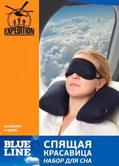 Фото - Набор для сна Спящая красавица купить в киеве на подарок, цена, отзывы