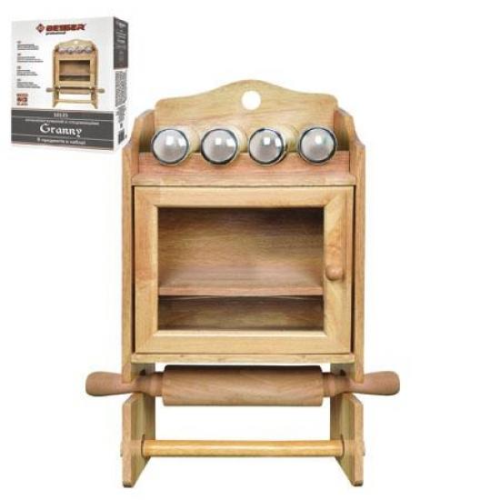 Фото - Органайзер кухонный со спецовницами купить в киеве на подарок, цена, отзывы