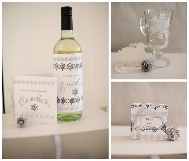 Фото - Подарочный набор Белый Глинтвейн  купить в киеве на подарок, цена, отзывы