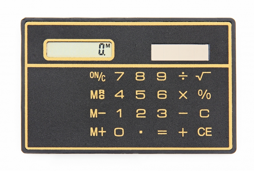 Фото - Калькулятор-визитка купить в киеве на подарок, цена, отзывы