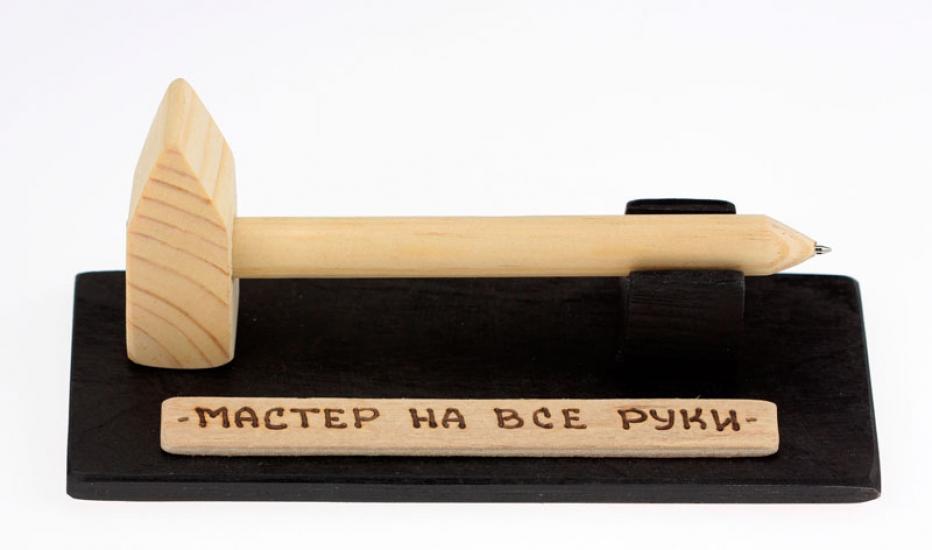 Фото - Подставка ручка-молоток Мастер на все руки купить в киеве на подарок, цена, отзывы