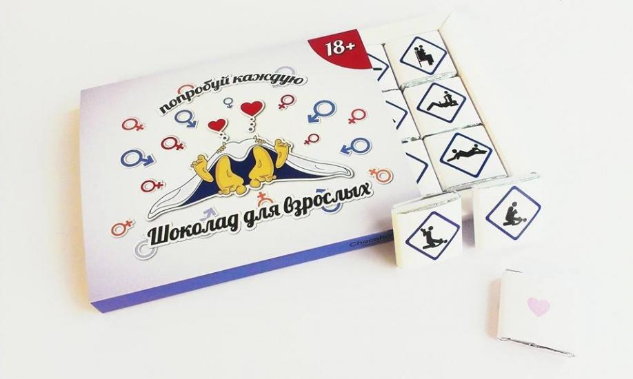 Фото - Шоколад для взрослых  купить в киеве на подарок, цена, отзывы