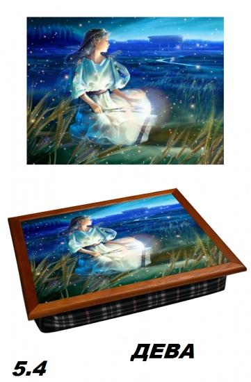 Фото - Поднос с подушкой Дева Вселенная купить в киеве на подарок, цена, отзывы
