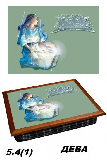 Фото - Поднос с подушкой Дева Знаки купить в киеве на подарок, цена, отзывы