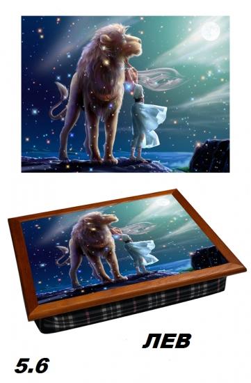 Фото - Поднос с подушкой Лев  Вселенная купить в киеве на подарок, цена, отзывы