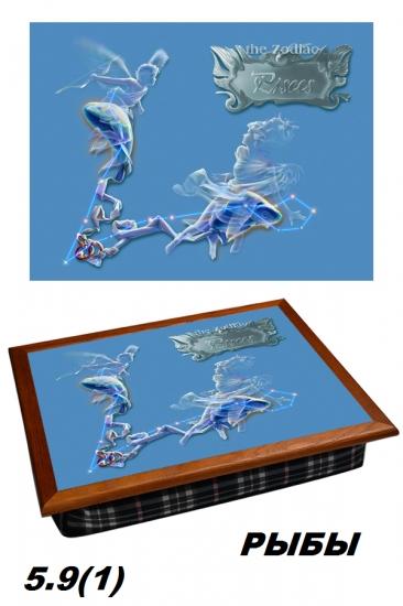 Фото - Поднос с подушкой Рыбы Знаки купить в киеве на подарок, цена, отзывы