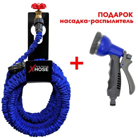 Фото - Шланг для полива X-hose 7,5м купить в киеве на подарок, цена, отзывы