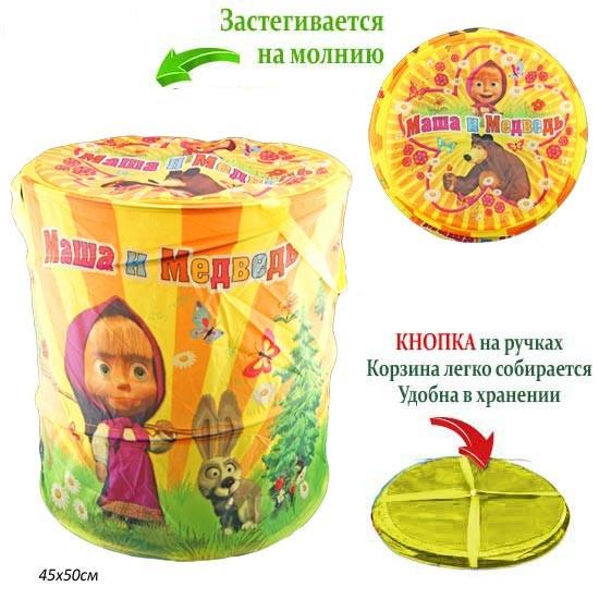 Фото - Корзина для игрушек Маша и Медведь купить в киеве на подарок, цена, отзывы