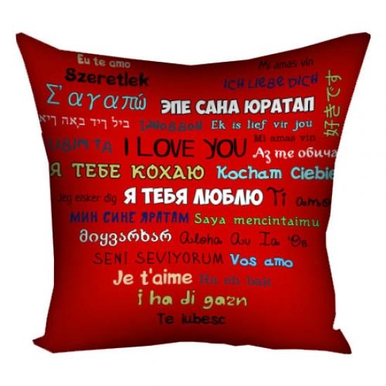 Фото - Подушка признание в любви на 30 языках  купить в киеве на подарок, цена, отзывы