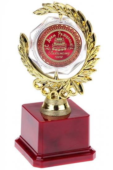 Фото - Кубок deluxe Любимому папе купить в киеве на подарок, цена, отзывы