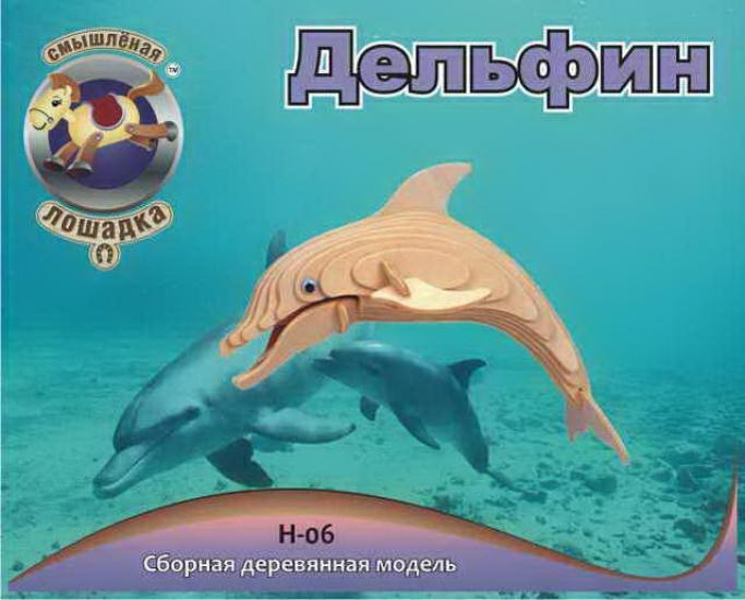 Фото - Сборная деревянная модель Дельфин (3D пазл) купить в киеве на подарок, цена, отзывы