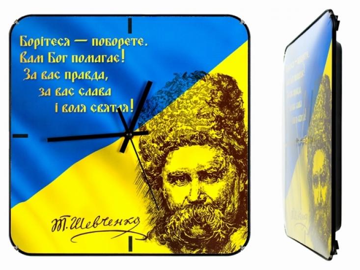 Фото - Часы Тарас Шевченко купить в киеве на подарок, цена, отзывы
