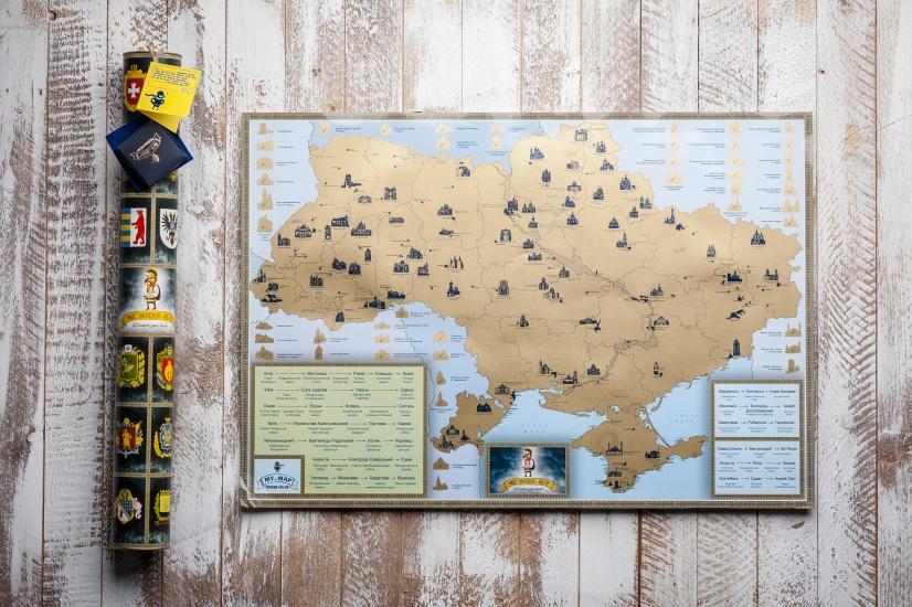 Фото - Скретч карта Украины MyNativeMap купить в киеве на подарок, цена, отзывы