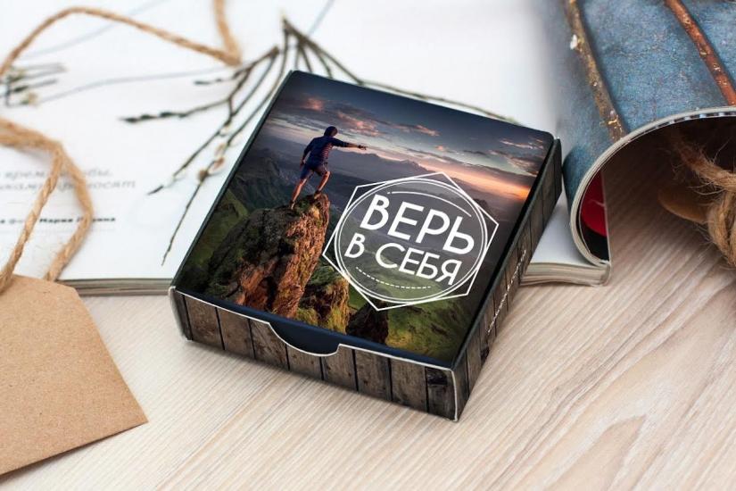 Фото - Шоколадный набор Верь в себя всегда! купить в киеве на подарок, цена, отзывы