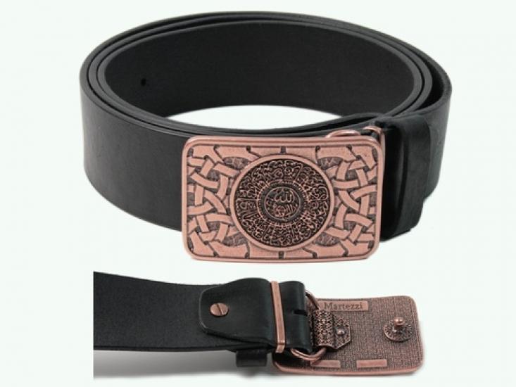 Фото - Кожаный ремень Амулет ислама купить в киеве на подарок, цена, отзывы