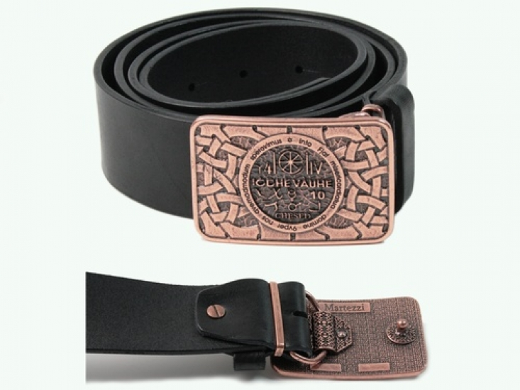 Фото - Мужской ремень Магическое кольцо купить в киеве на подарок, цена, отзывы