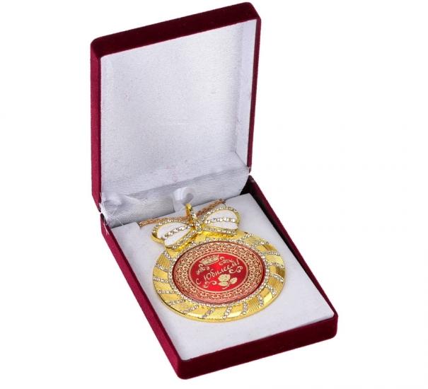 Фото - Медаль deluxe С Юбилеем купить в киеве на подарок, цена, отзывы