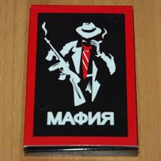 Фото - Мафия, набор карт для игры купить в киеве на подарок, цена, отзывы
