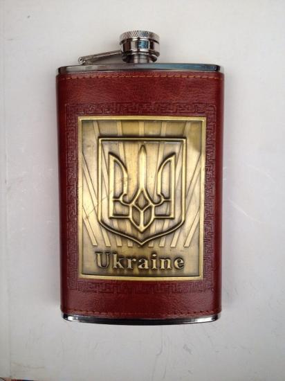 Фото - Фляга Украина купить в киеве на подарок, цена, отзывы
