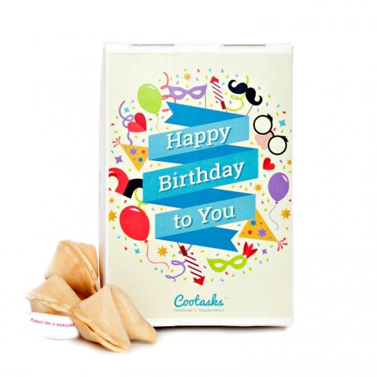 Фото - Печенье с заданиями С днем рождения купить в киеве на подарок, цена, отзывы
