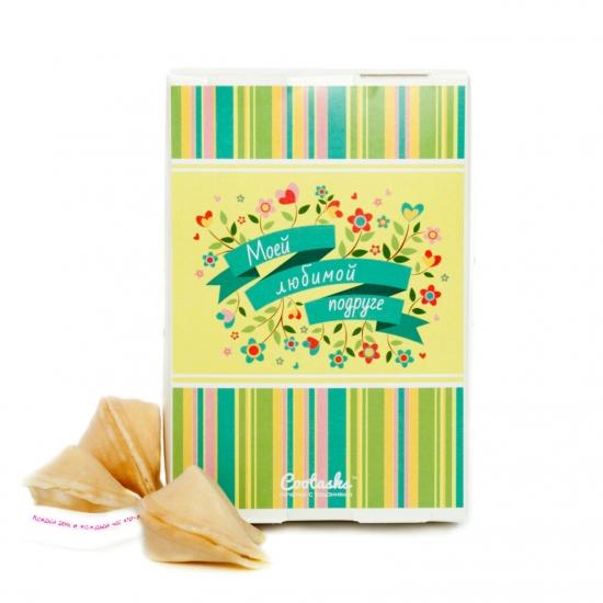 Фото - Печенье с заданиями Любимой подруге купить в киеве на подарок, цена, отзывы