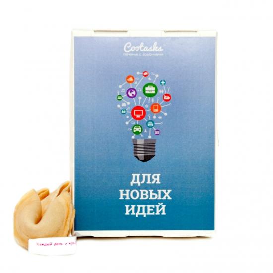 Фото - Печенье с заданиями Для новых идей купить в киеве на подарок, цена, отзывы