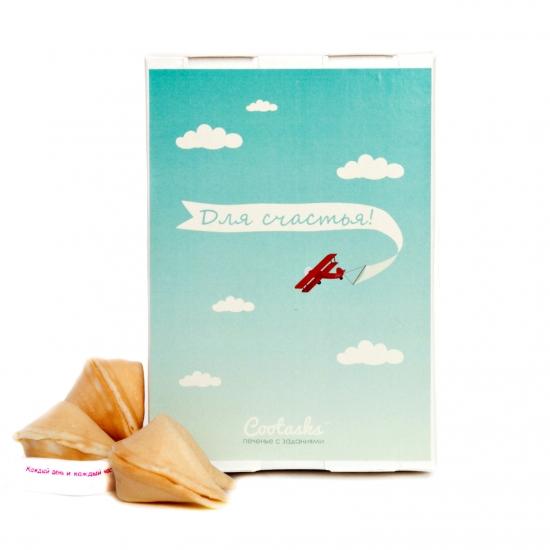 Фото - Печенье с заданиями Для счастья купить в киеве на подарок, цена, отзывы