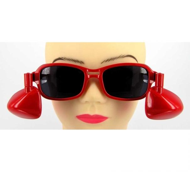 Фото - Очки с зеркалами дальнего вида красные купить в киеве на подарок, цена, отзывы