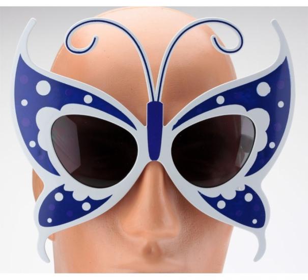 Фото - Очки - party Бабочка большие купить в киеве на подарок, цена, отзывы