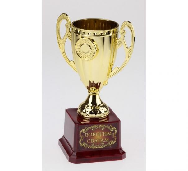 Фото - Кубок Дорогим сватам купить в киеве на подарок, цена, отзывы