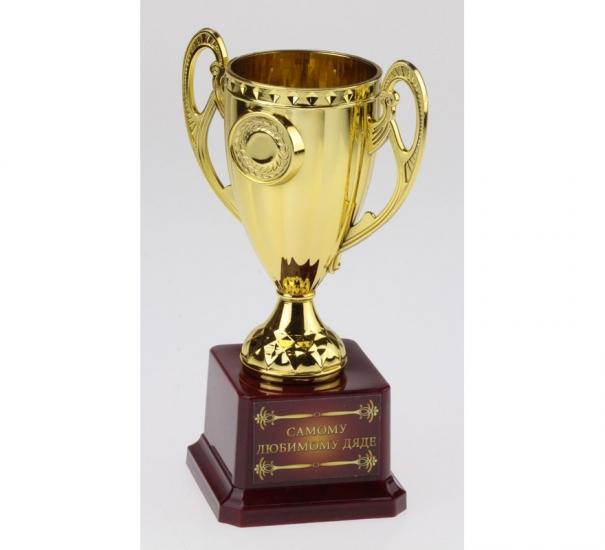 Фото - Кубок Самому любимому дяде купить в киеве на подарок, цена, отзывы