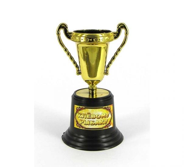 Фото - Кубок прикольный Клевому рыбаку купить в киеве на подарок, цена, отзывы