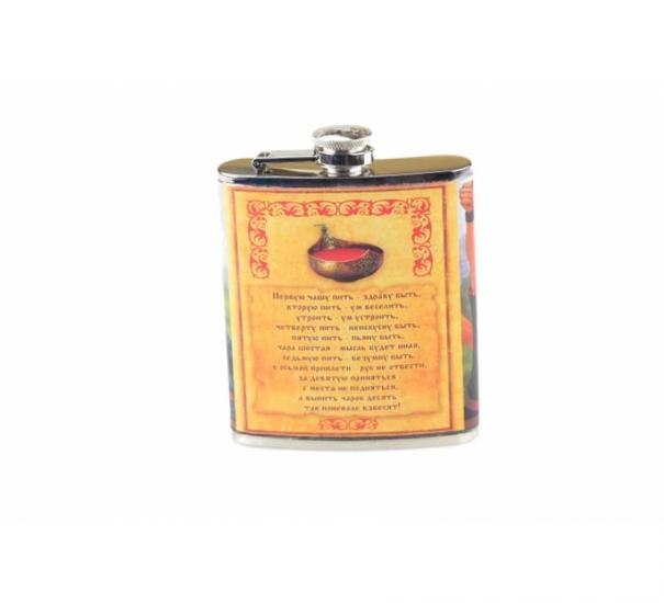 Фото - Фляга Первую чашу пить... купить в киеве на подарок, цена, отзывы
