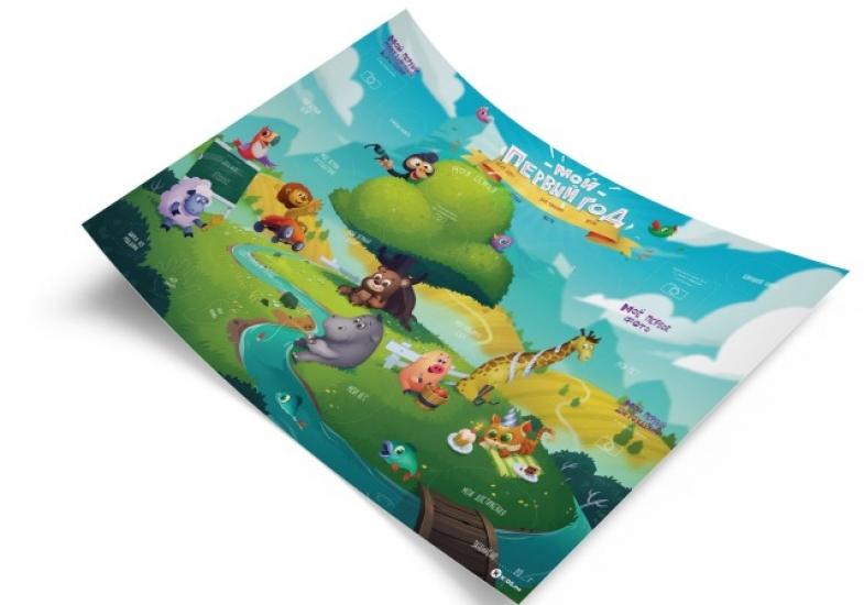 Фото - Постер Мой первый год купить в киеве на подарок, цена, отзывы