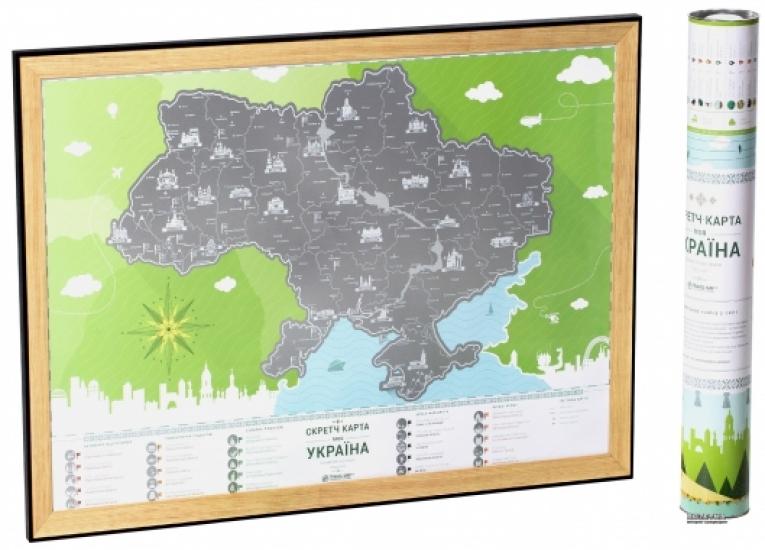 Фото - Скретч-карта Украины Моя Україна купить в киеве на подарок, цена, отзывы