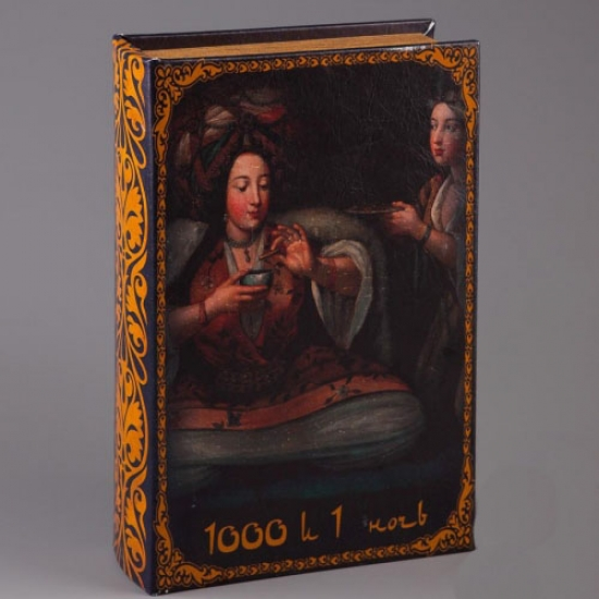 Фото - Книга сейф 1000 и 1 ночь купить в киеве на подарок, цена, отзывы