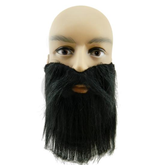 Фото - Борода волшебника купить в киеве на подарок, цена, отзывы